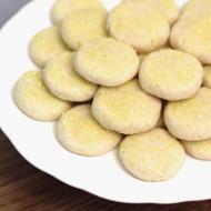 gluten free vegan lemon sugar cookies